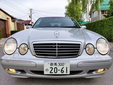 Mercedes-Benz E 320 3.2 л. 2002 | 98000 км