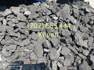 212 объявлений: Уголь уголь