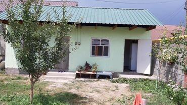 Мейманкана кыздары менен - Кыргызстан: Батир берилет: 1 бөлмө, 13 кв. м, Бишкек