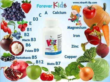Витамины для детей. Наша компания ФЛП рад предложить вам наилучшие
