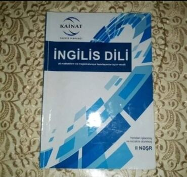 Ingilis dili vesait kitabi . Kainat neshri. teze kimidi