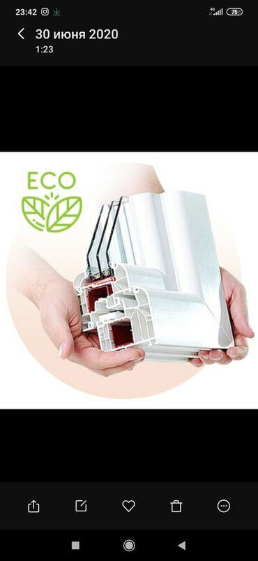 Пластиковые окна двери на заказ высокое качество