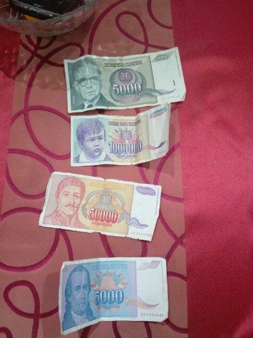 Novcanice iz 1992 inflacije - Nis