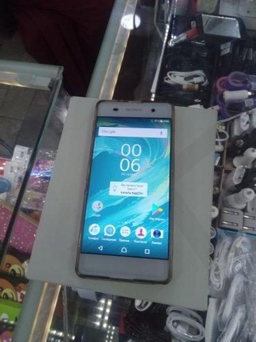 Продаю sony experia xa в исключительно состоянии в Бишкек