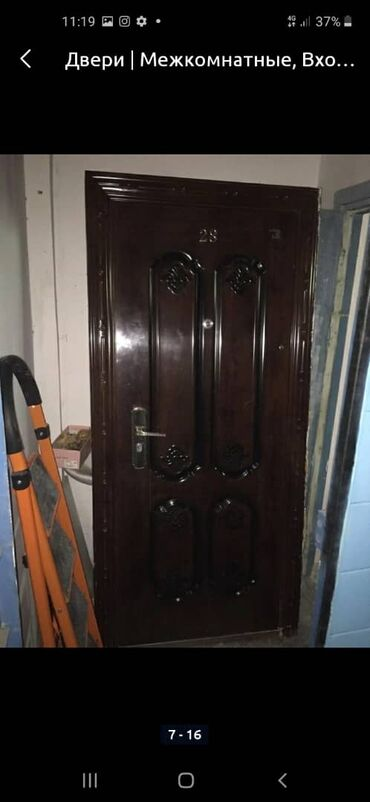 купить двери бишкек в Кыргызстан: Куплю двери