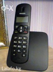 Продаю радио телефоны филипс! в Бишкек