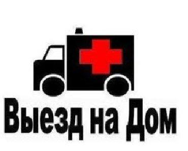 советская раковина в Азербайджан: Прочистка Канализаций.-Диагностика-Прочистка-Вызов