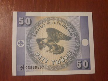 Пишите здесь или на вотсап. в Бишкек