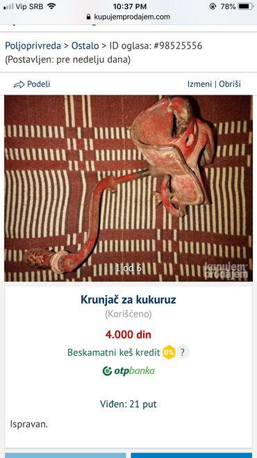 Krunjac - Srbija: Krunjač za kukuruz, ispravan