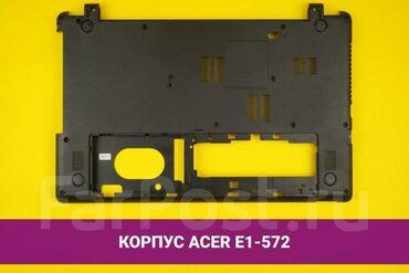 ноутбук нетбук в Кыргызстан: Продаю корпус осталось нижняя и верхняя часть корпуса
