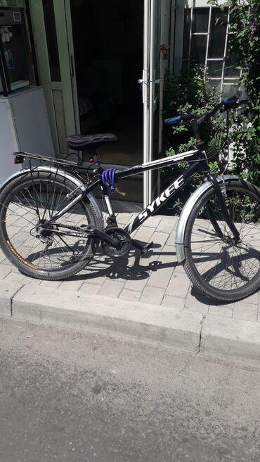 Продаю велосипед высшего качества, класса люкс, успей купить