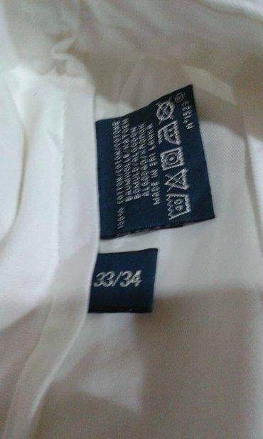 Bakı şəhərində Продаются белые джинсы производство
