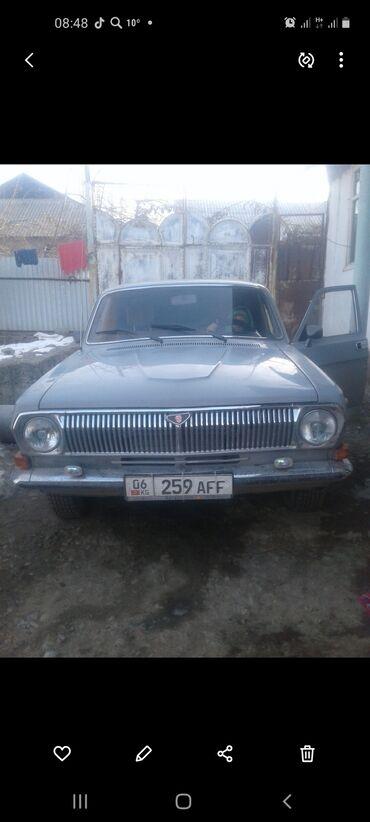 Транспорт - Ноокат: ГАЗ 2410 2.4 л. 1991   250 км