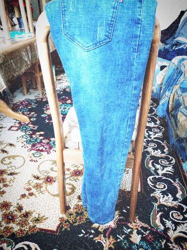 Продается джинсы новые размера 29 осталось одна штука недорого бонус