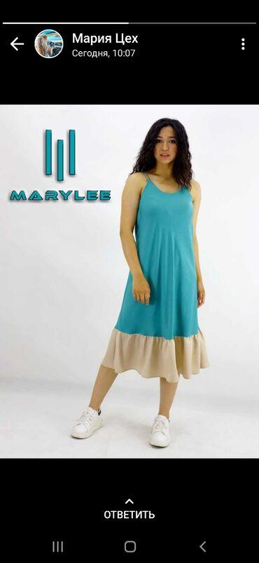 Требуется заказчик женское платье 02.07.2020