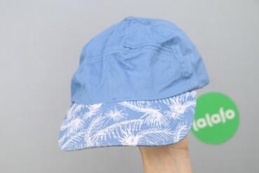 Чоловіча кепка з дизайном    Довжина (висота): 19 см Довжина загальна