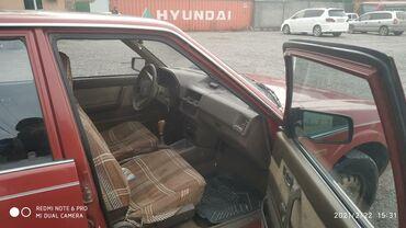 купить участок село байтик в Кыргызстан: Mazda 626 1.6 л. 1987