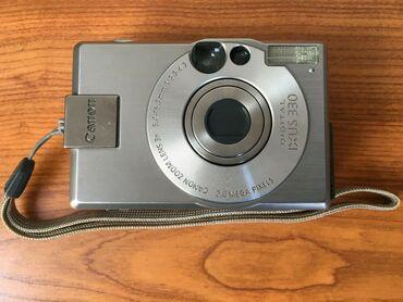 Цифровой фотоаппарат Canon Digital IXUS 330 / Canon PC 1026