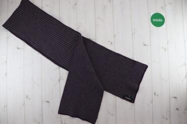 Мужская одежда - Украина: Чоловічий шарф Lagerfeld   Довжина: 196 см Ширина: 25 см Матеріал: 80%