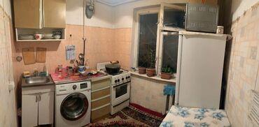 Недвижимость - Кыргызстан: Продается квартира: 2 комнаты, 43 кв. м