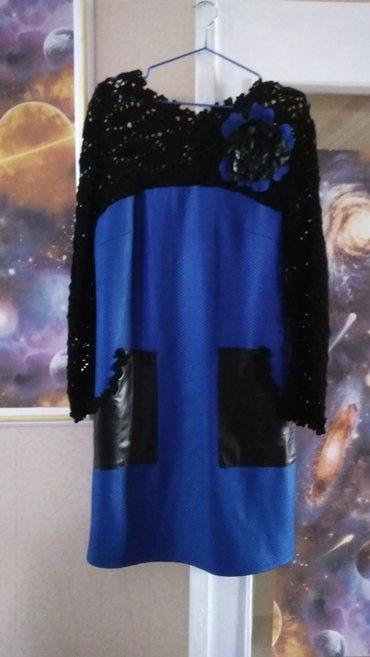 Цвет:Синий и Чёрный. Платье ручной работы,обвязано крючком. в Лебединовка