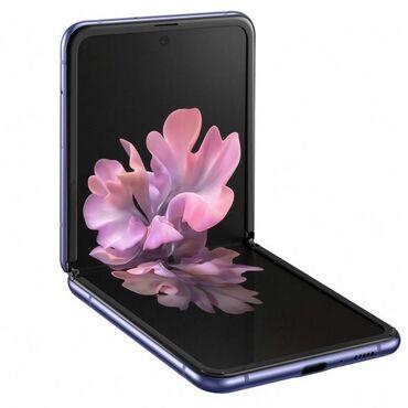 Samsung Galaxy Z (Все модели и цвета)Доброго времени суток, уважаемые