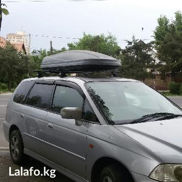 avtomobil zhiguli massoj 1 t в Кыргызстан: #багажники #автобагажники разные.automixkg