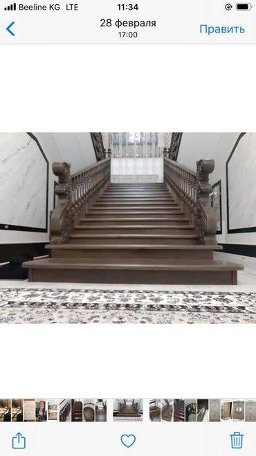 ствол грецкого ореха в Кыргызстан: Лестницы | Монтаж, Изготовление | Дуб, Ореховое дерево, Карагачи