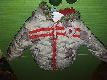 Dečije jakne i kaputi | Sremski Karlovci: Jaknica za decaka 1 god ili ti 12meseci deblja je jako topla ima