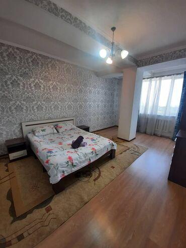 квартиры в аламедин 1 снять in Кыргызстан | ПОСУТОЧНАЯ АРЕНДА КВАРТИР: 1 комната, Душевая кабина, Постельное белье, Кондиционер, Без животных