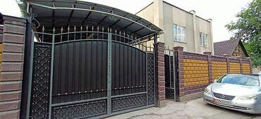 биндеры 160 листов для дома в Кыргызстан: Продам Дом 160 кв. м, 5 комнат