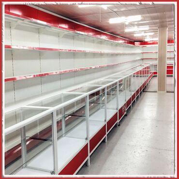 требуется торговый представитель в Кыргызстан: Торговое оборудование для магазина. Ассортимент торгового оборудования