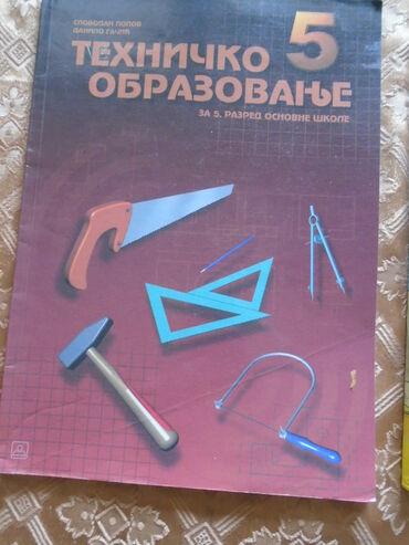 Tehničko obrazovanje za 5. razred Osnovne škole, izdavač Zavod za udžb