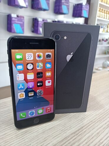 IPhone 8 64 GB Qara