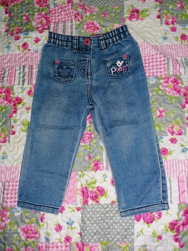 Nove pantalone vel. 74-80 - Leskovac