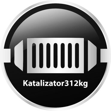 Скупка автокатализаторов катализаторов без посредников самые высокие