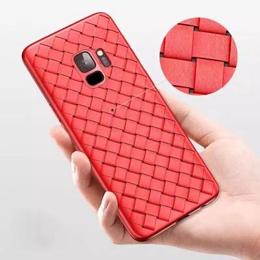 чехол в Азербайджан: Чехол / kabura / keys / çexol для Samsung S10 Plus