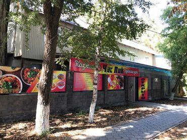 хостел в бишкеке in Кыргызстан | ОТЕЛИ И ХОСТЕЛЫ: 390 кв. м, С мебелью, С оборудованием, Действующий