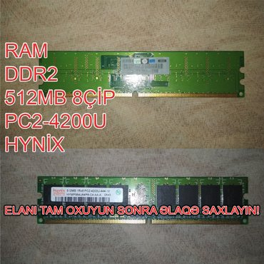 Ram DDR2 512MB в Баку