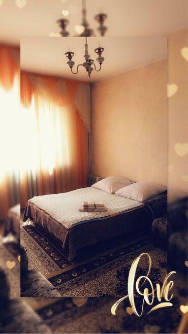 сода пищевая цена бишкек в Кыргызстан: Посуточная квартира, Посуточные квартиры Бишкек, Гостиница Бишкек, Гос