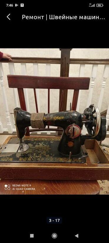 Швейный механик - Кыргызстан: Качественный ремонт швейных машин с выездом на дом
