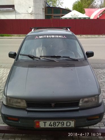 Mitsubishi Space Wagon 1993 в Бишкек