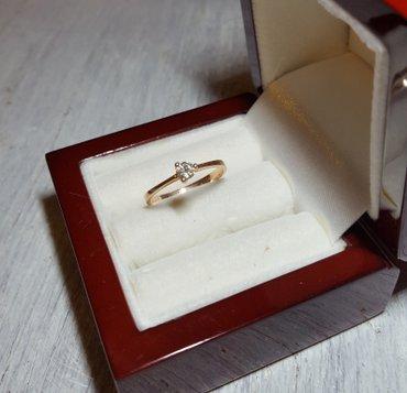 Зол. кольцо с бриллиантом размер 16. 5 в Бишкек