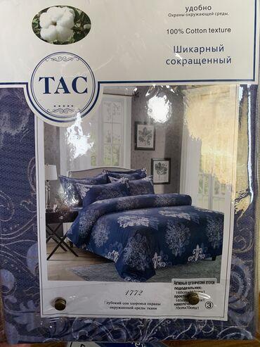 Декор для дома - Кыргызстан: Односпальное и двуспальное белье  двуспальное белье высшего качества ч