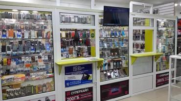 Оборудование для бизнеса в Джалал-Абад: СРОЧНО!!!СРОЧНО!!!СРОЧНО Продается действующий бизнес
