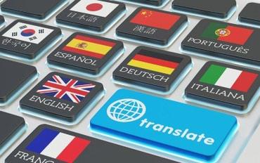 Все виды письменных переводов и в Бишкек
