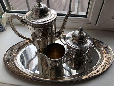 Набор посеребрённый мельхиоровый, сет чайно-кофейный (Швеция)