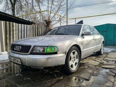 audi a5 2 tfsi в Кыргызстан: Audi A8 4.2 л. 1994 | 299014 км