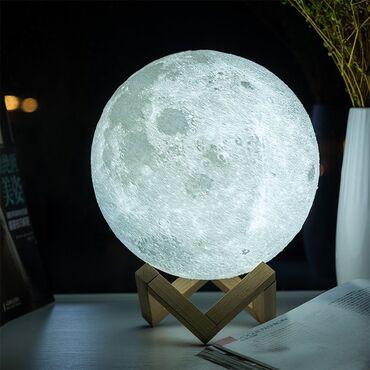 Podna lampa - Srbija: 3D Mesec lampa sa menjanjem boja  Lampa u obliku meseca! Ako želite da