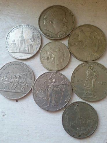 Bakı şəhərində Biri 10 manata satılır SSR dən qalma bir rubllar